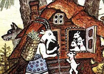 Волк и семеро козлят рисунки васнецова