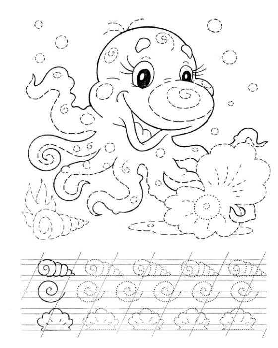 Прописи-раскраски для детей 3-5 лет. Первые прописи.