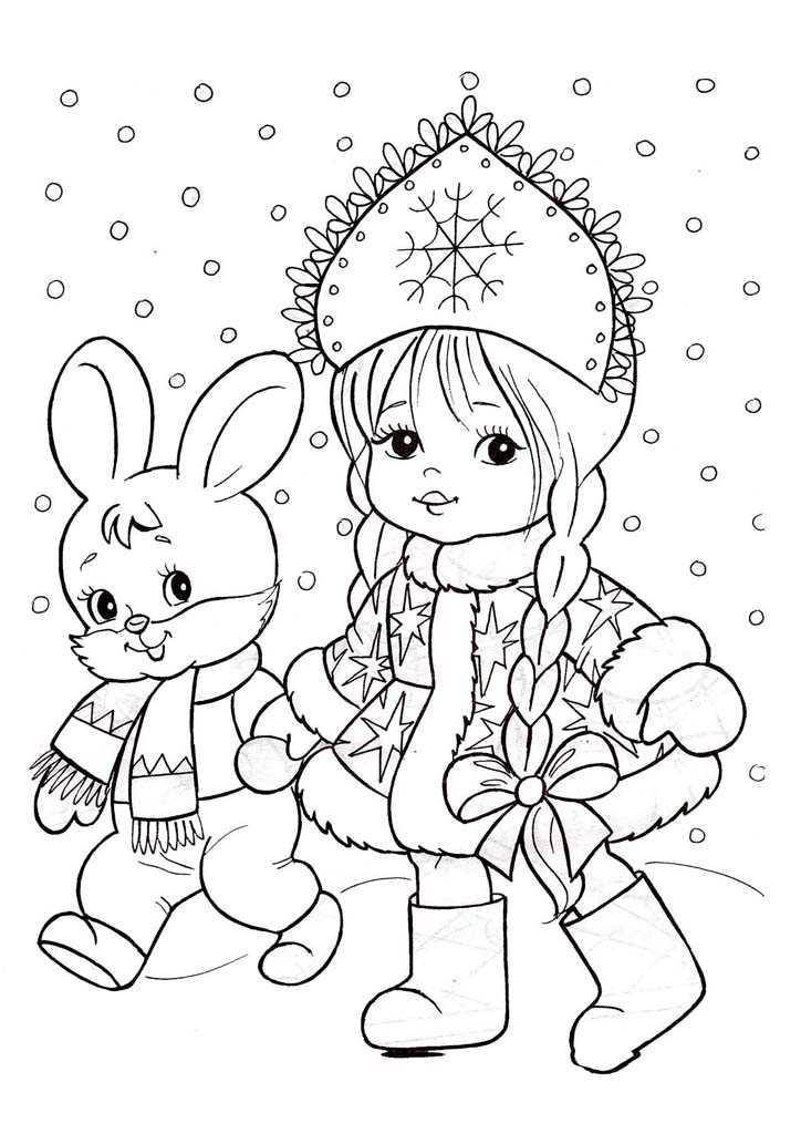 Картинка снегурочки раскраска