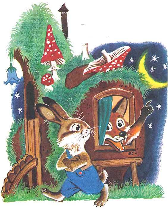 картинки д хармс лиса и заяц группы чили